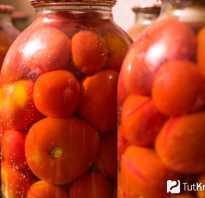 Соленые помидоры чем полезны