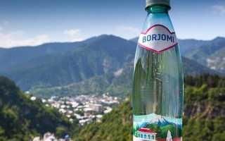 Чем полезна минеральная вода боржоми