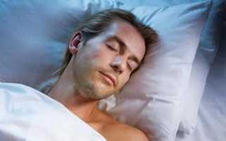 Самое полезное для сна время
