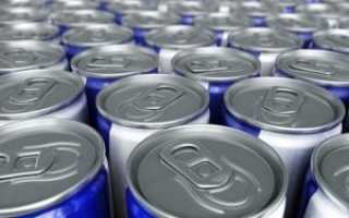 Энергетический напиток польза и вред
