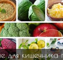 Пища полезная для желудка и кишечника