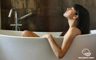 Чем полезна горячая ванна