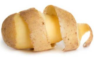 Кожура картофеля польза и вред