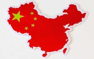 Полезные ископаемые в китае