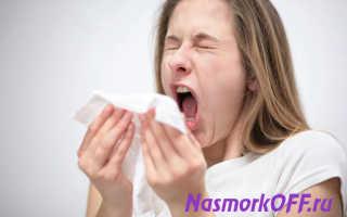 Полезно или вредно чихать