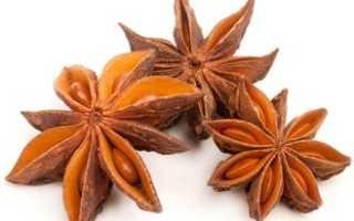 Семена аниса полезные свойства