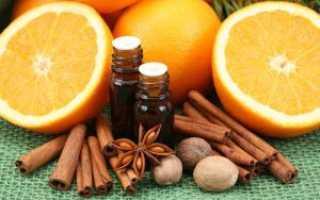 Полезные свойства ароматерапии