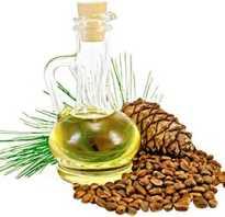 Масло кедрового ореха полезные свойства