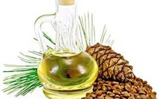 Кедровое масло чем полезно