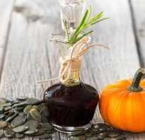 Тыквенное масло полезные свойства применение