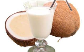 Полезно ли кокосовое молоко