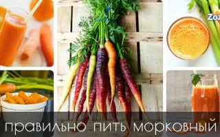 Чем полезен свежевыжатый морковный сок для мужчин