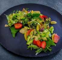 Полезный салат с авокадо