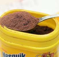 Полезно ли какао несквик