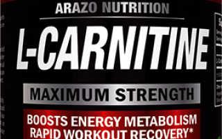 Карнитин польза и вред