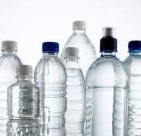 Пластиковые бутылки вред