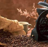 Чем полезен зерновой кофе