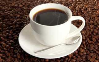 Кофе для здоровья вредно или полезно