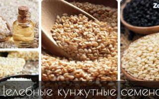 Семена кунжута полезные свойства и противопоказания