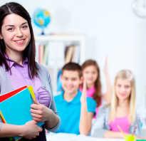 Чем полезна работа учителя обществу 4 класс