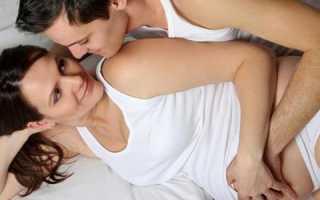 Полезен ли секс при беременности
