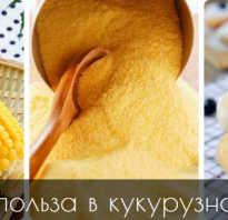 Кукурузный хлеб чем полезен
