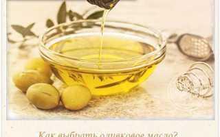 Самое полезное оливковое масло какое