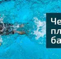 Чем плавание полезно для здоровья