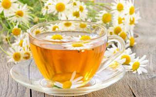 Ромашка чай польза