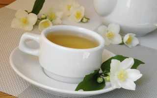 Чай с жасмином полезные свойства