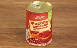 Чем полезна красная фасоль консервированная
