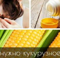 Полезно ли масло кукурузное