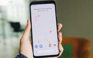 Полезные приложения для телефона андроид