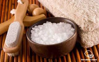 Морская соль для ванн чем полезна