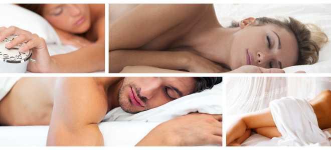 Почему полезно спать голышом
