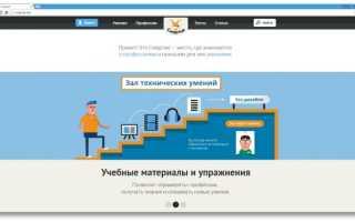 Полезные сайты для студентов