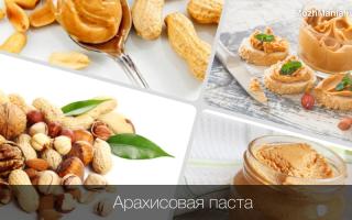 Чем полезна арахисовая паста для женщин