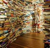 Польза чтения книг