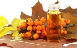 Облепиха полезные свойства и противопоказания масло