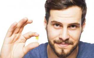 Чем полезна фолиевая кислота для мужчин