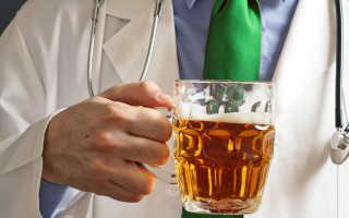 Пиво полезно для чего
