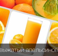 Чем полезен апельсиновый сок свежевыжатый