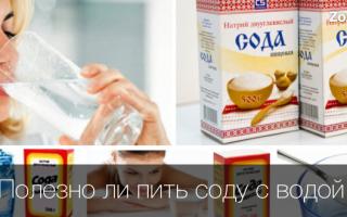 Полезно ли пить соду с водой