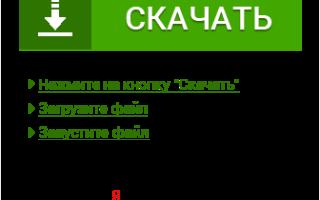 Полезные ископаемые 3 класс презентация пнш