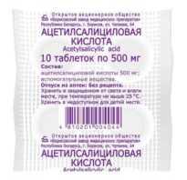 Чем вреден аспирин