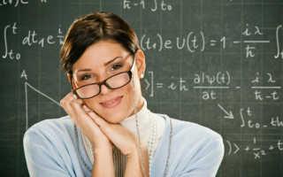 Чем полезна обществу работа учителя 4 класс