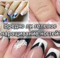 Чем вредно наращивание ногтей