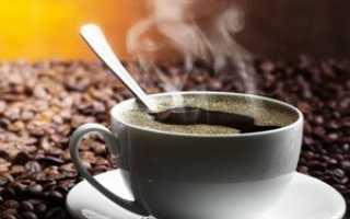Натуральный кофе польза и вред