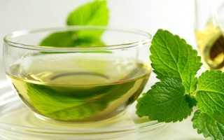 Самый полезный зеленый чай