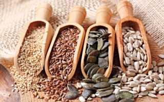 Полезные для здоровья семена